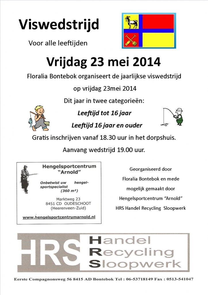 viswedtrijd 2014 flyer website